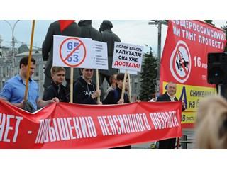 О пенсионной реформе в России