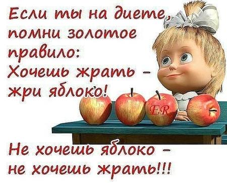 Улыбнитесь!!!