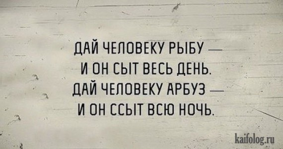 УМОРИЗЬМЫ....))))