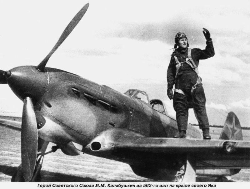 Пять сбитых вражеских самолётов в первый день войны
