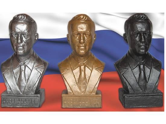 Навальный продает школьникам носки за 500 рублей и бюст