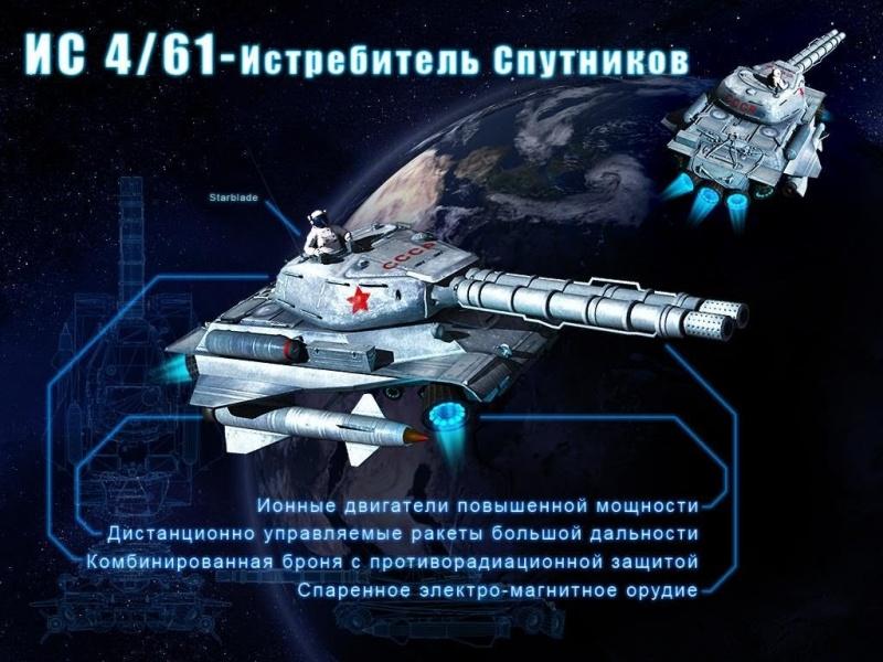 """Российские """"спутники-убийцы"""" снова пробудились (The Daily Beast)"""