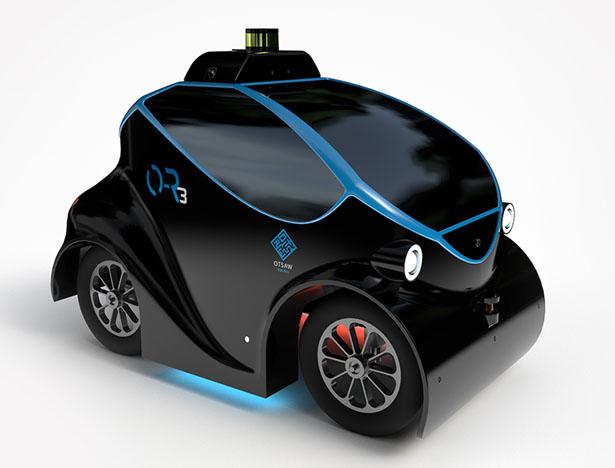 Представлен концепт робота-патрульного