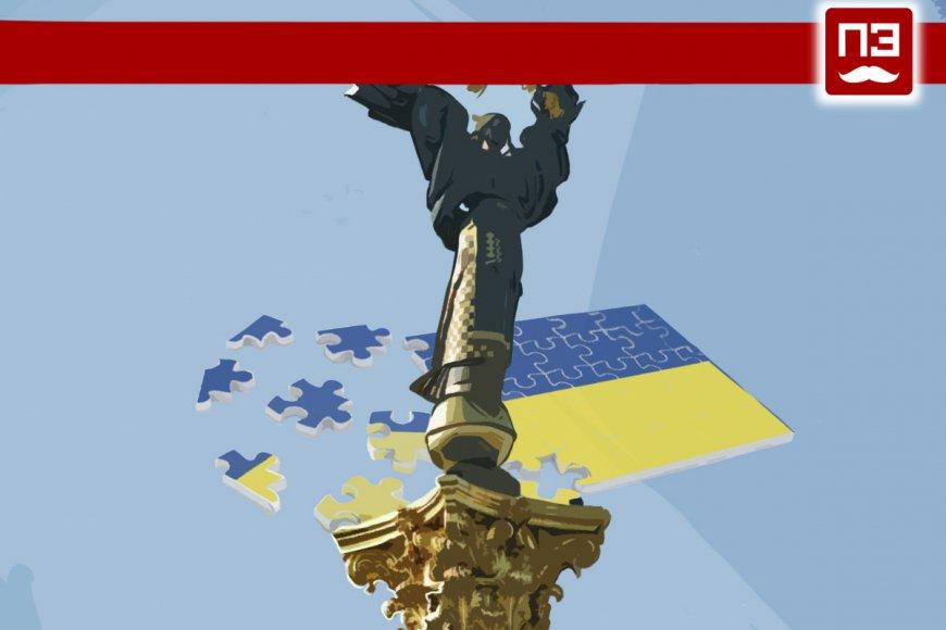 «Цунами неотвратимо»: эксперты считают, что экономику Украины в 2018-м спасет только чудо