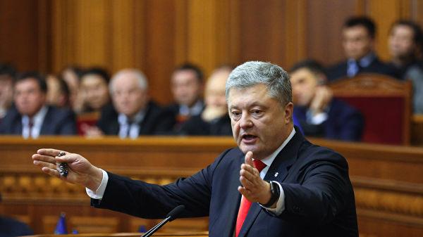 Порошенко подписал закон о прекращении договора о дружбе с Россией