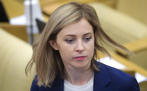 Наталья Поклонская с мужем н…