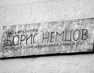 Адвокат Новиков устроил драку с депутатом у дома Немцова