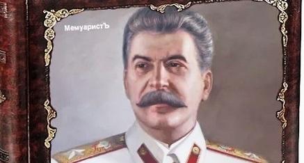 Сталин и недолгий расстрел рядового Байбакова