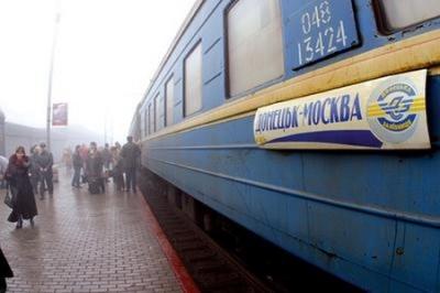 «Сбрось бабку-вату с поезда». Откровения донецкой учительницы