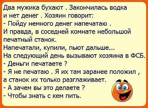 Жена нового русского заподозрила, что муж изменяет ей с горничной..