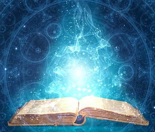 Послание Шивы о сокровенных знаниях и …новом мировом порядке