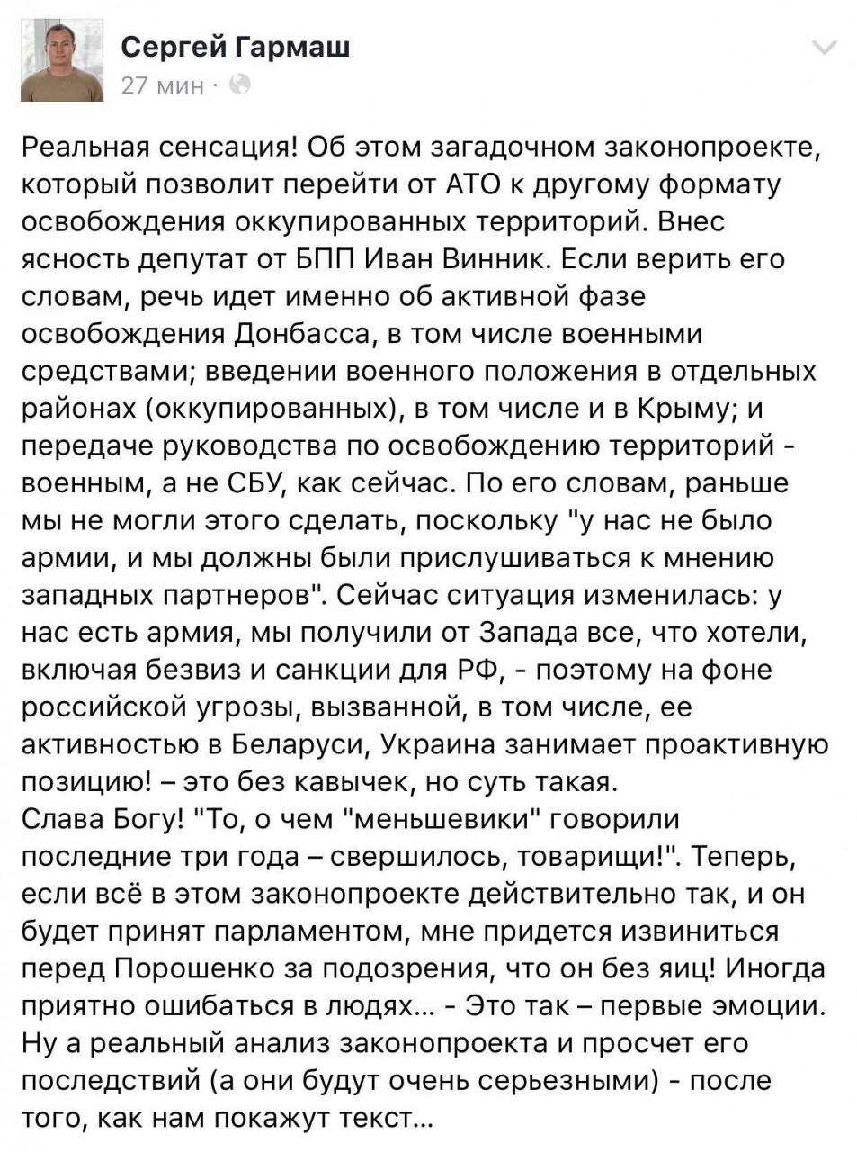 Баттл взглядов на Донбасс: Украина VS Россия