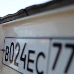 В России введут чипирование автомобильных номеров