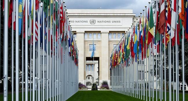 ВЖеневе намечена международная конференция поАфганистану под эгидой ООН
