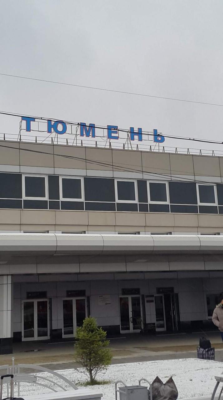 Наши встречи мимолётом )
