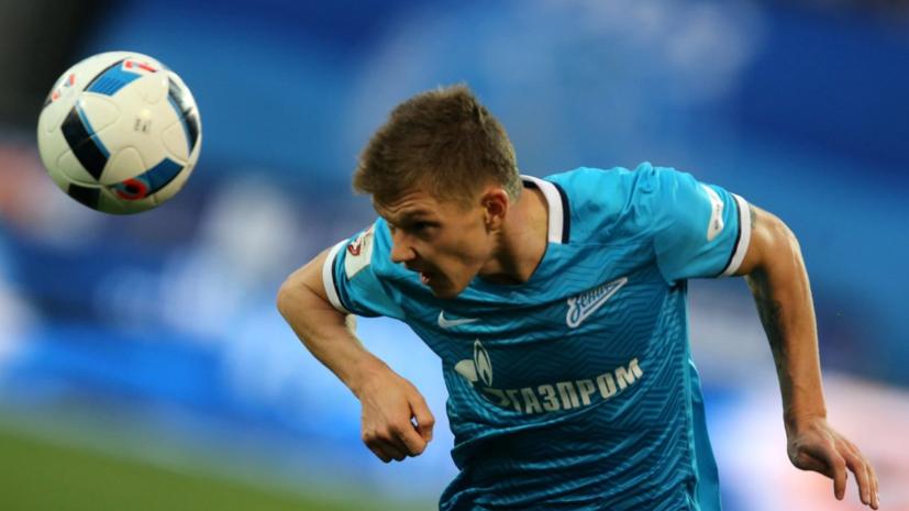 Семак: «Зениту» нужна Лига Европы, будем работать для победы над минским «Динамо»