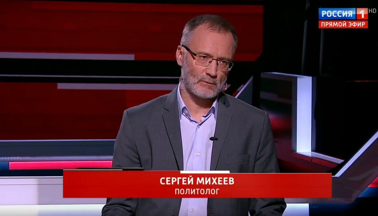 Михеев: американцы устроили «геополитический беспредел»