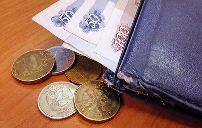 На доведение пенсий до прожиточного минимума выделено около 100 млрд рублей