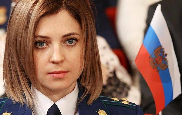 Наталья Поклонская рассказал…