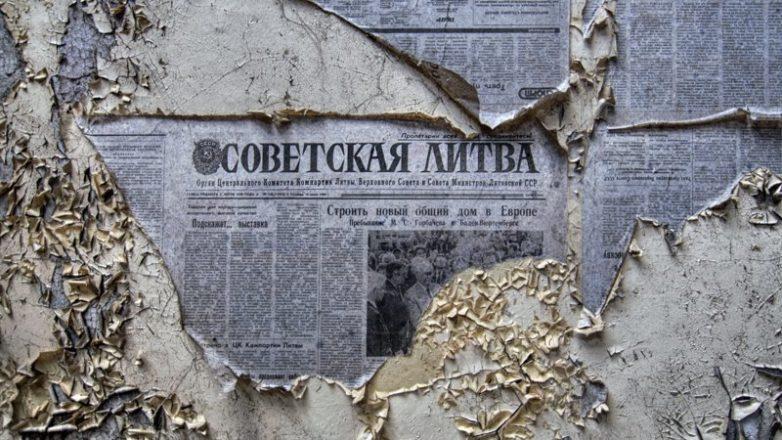 4 причины, по которым в СССР под обои клеили газеты