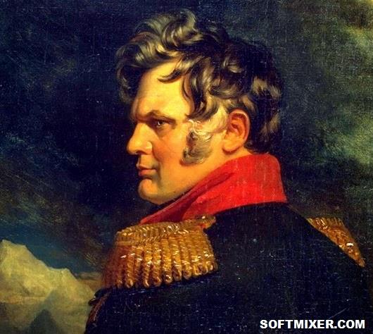 Генерал Ермолов: усмирение Кавказа