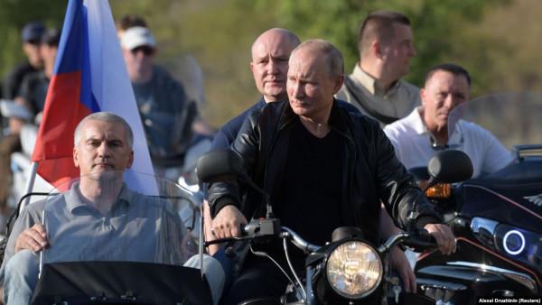 Что Владимир Путин увёз с со…