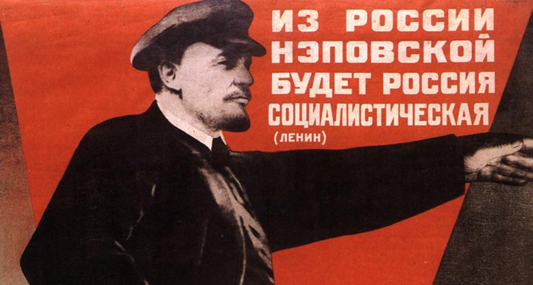 11 октября 1931 г. 81 год назад в СССР принято решение о полной ликвидации частной торговли