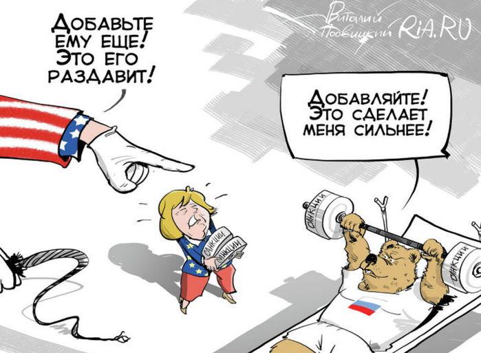 """Политический ликбез:   """"МОГИЛЬЩИК"""" СССР"""""""