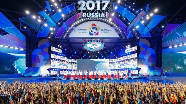#ВФМС2017 — В Сочи прошла грандиозная церемония открытия XIX Всемирного фестиваля молодежи и студентов