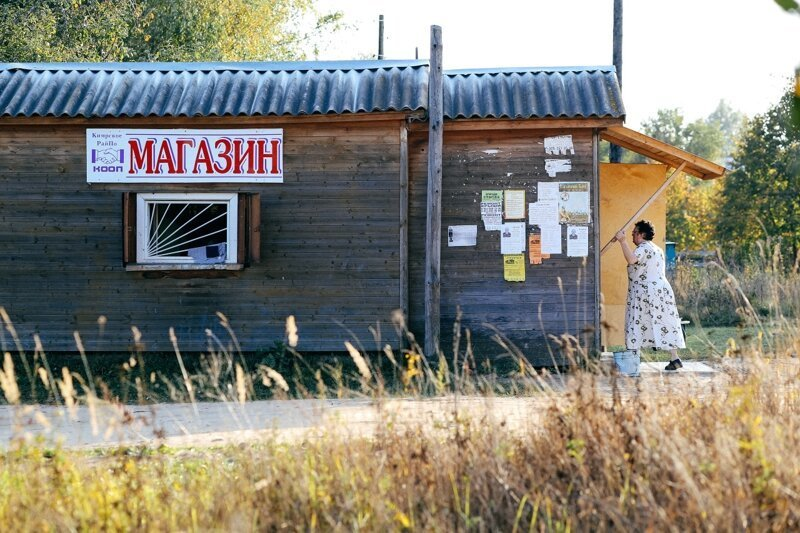 Загородная Россия