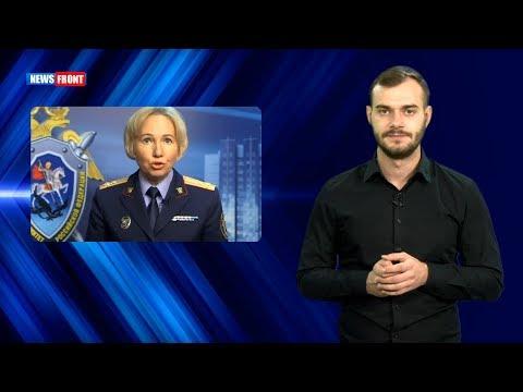 Главное от News Front 23.11.2018. Новости часа 13.00