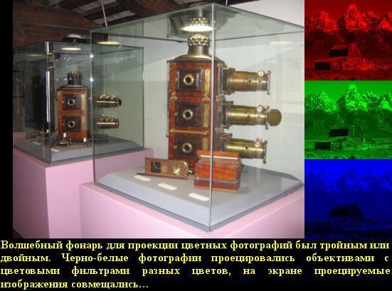 http://mtdata.ru/u16/photoD42F/20794064269-0/original.jpg
