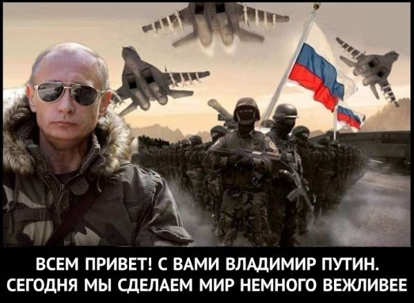 О разрыве дипломатических отношений России и США