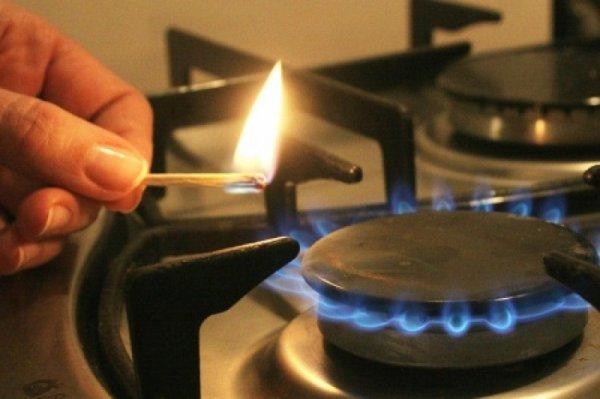Прогноз МВФ: сытые и богатые украинцы должны платить за газ по ценам Европы