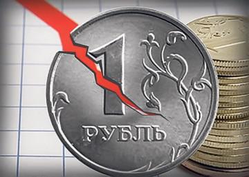 Решение Центробанка – это диверсия!