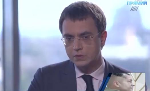 Украинский министр не понима…