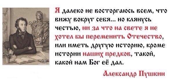 ЕВРОПЕИ... Ассорти (Пост политической сатиры)