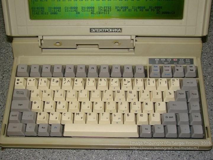 Первый советский ноутбук — Электроника МС 1504 (15 фото)