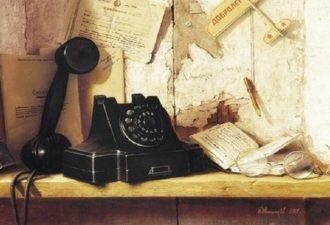 Потрясающий рассказ Пола Вилларда » Старый телефон»