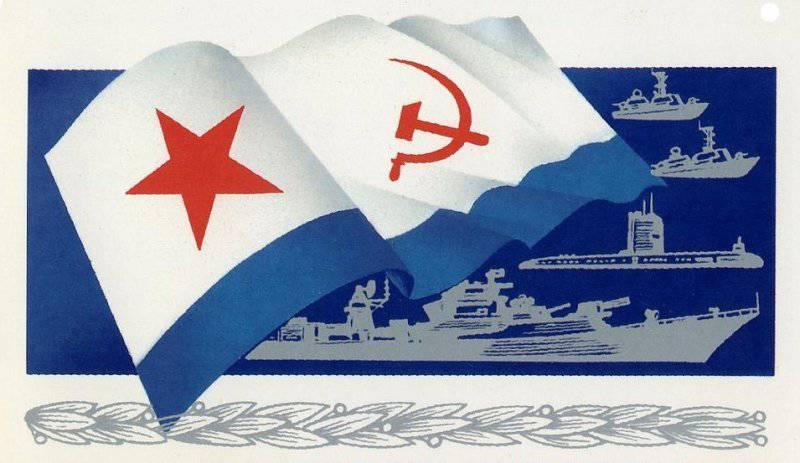 Сеть зарубежных баз ВМФ СССР