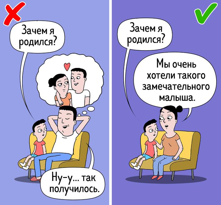9неудобных детских вопросов, ккоторым лучше подготовиться заранее