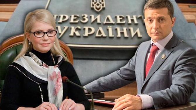 Украинские националисты выходят на тропу войны с главными фаворитами президентской гонки