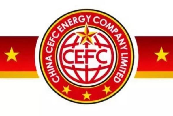 Китайская CEFC объявила дефо…