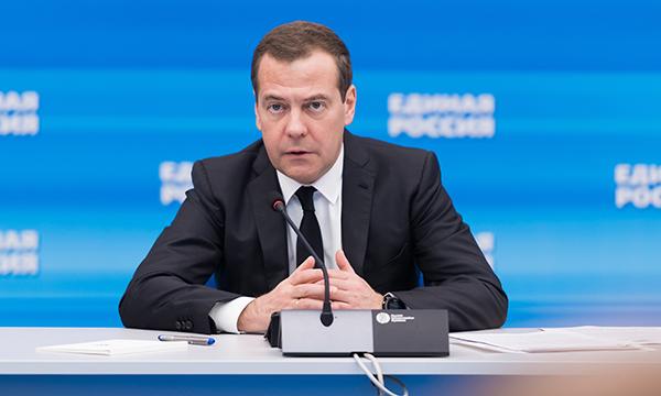 Медведев: Партпроекты вносят вклад в социально-экономическое развитие регионов