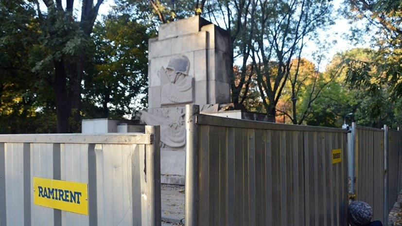 Памятник Благодарности Красн…