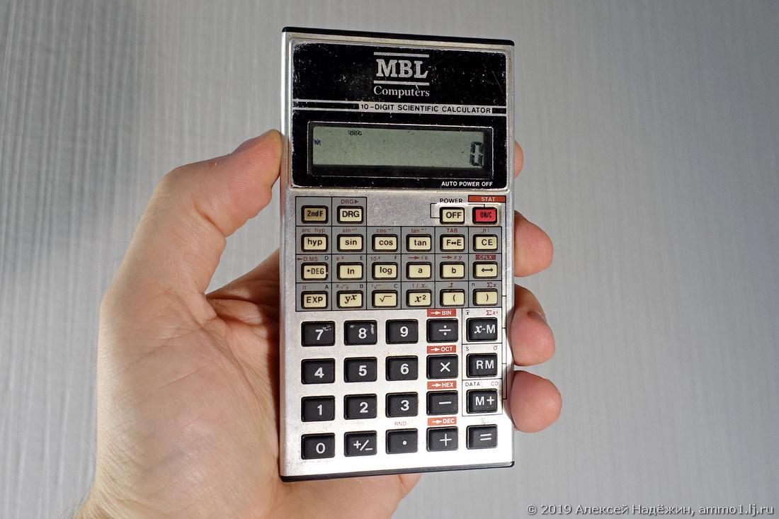 Калькулятору 30 лет, батарейки не сели!