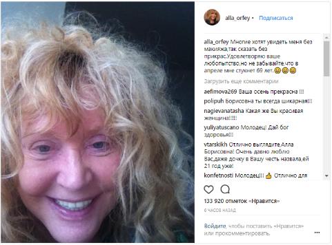 Пугачева напомнила о возрасте и показала себя без прикрас