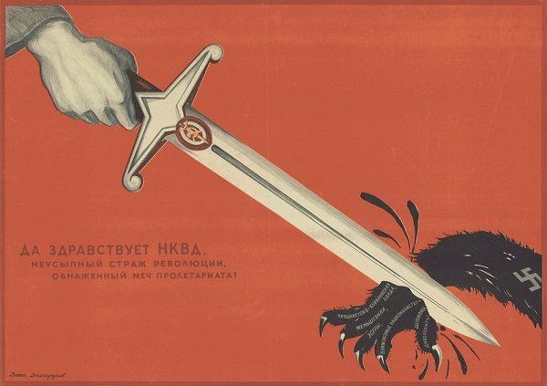 Как сложилась судьба палачей НКВД?