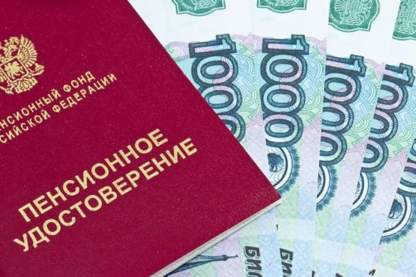 Пенсионерам России всё-таки …
