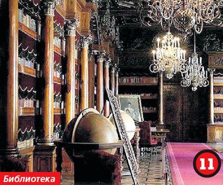 Алла Пугачёва и Максим Галкин показали свой замок в посёлке Грязи Одинцовский район под Москвой